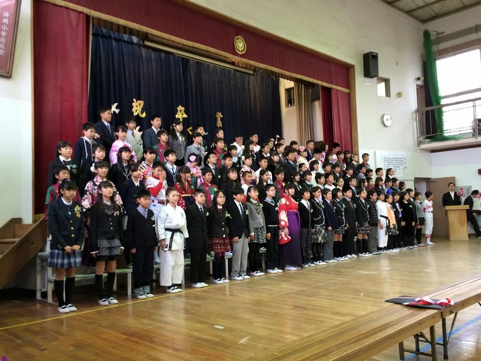 神明小学校 卒業式